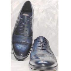 Мужские классические туфли оксфорды Ikoc 3805-4 Ash Blue Leather.