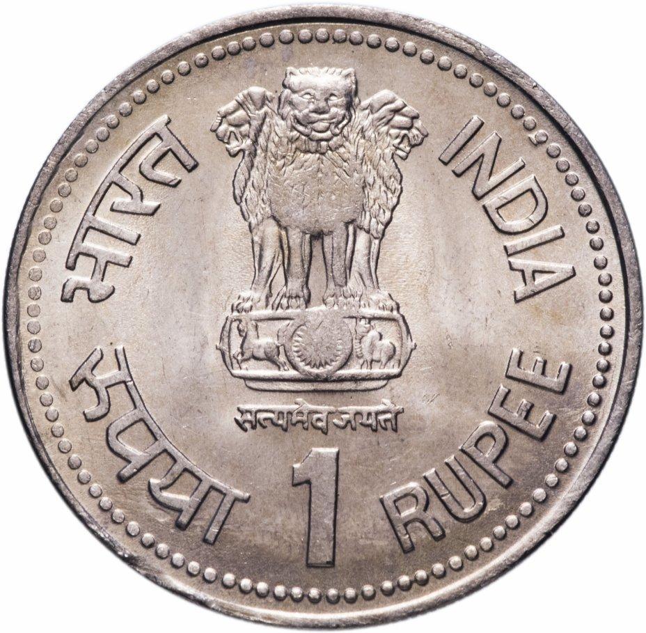 1 рупия. 100 лет со дня рождения Бхимрао Рамджи Амбедкара. Индия. 1990 год. AU-UNC