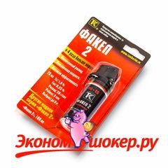 Газовый баллончик Факел 2 (перцовый баллончик для самообороны)