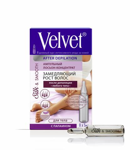 Velvet Ампульный Лосьон-концентрат после депиляции замедляющий рост волос для тела  с папаином