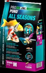 jBL основной корм для прудовых рыб