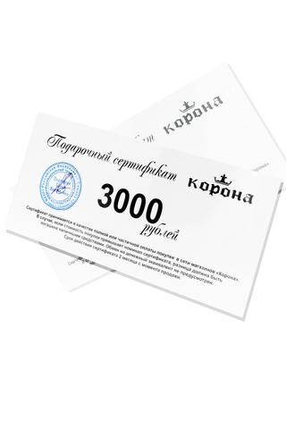 Подарочный сертификат номиналом 3000