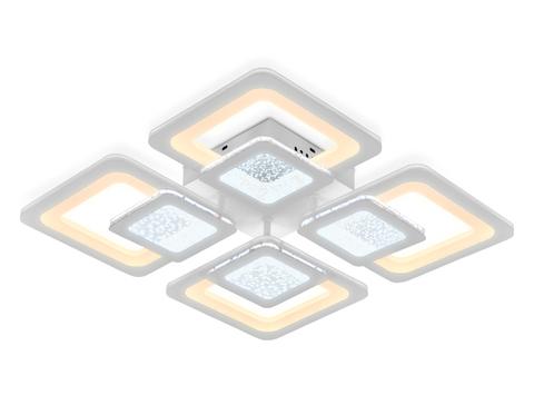 Потолочный светодиодный светильник с пультом FA427/4 WH белый 176W 470*470*80 (ПДУ РАДИО 2.4)