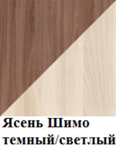 ТУМБА «МАШЕНЬКА ТБ-202»
