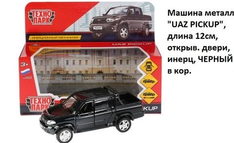 Машина мет. PICKUP-BK UAZ PICKUP черный (СБ)