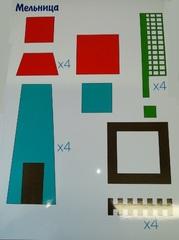 Набор трафаретов для 3Д Ручки 8 листов формата А5
