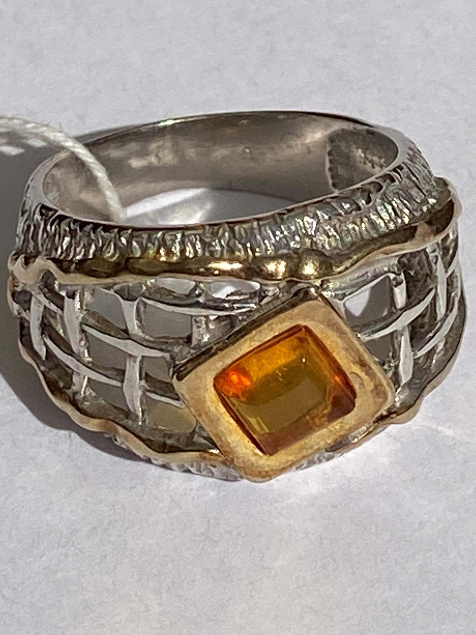Грида (кольцо из серебра)