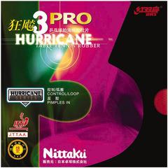 Накладка NITTAKU Hurricane Pro 3