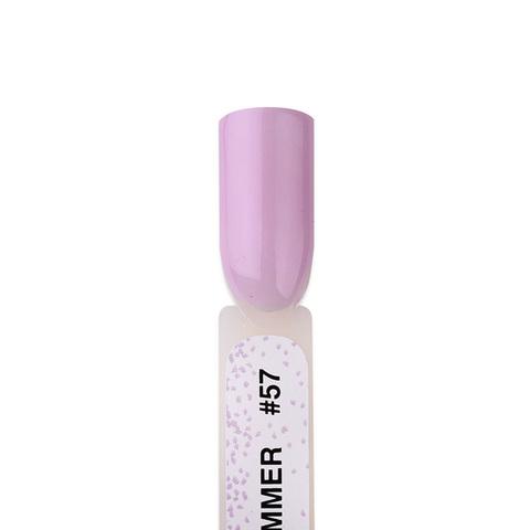 BF57-4 Гель-лак для покрытия ногтей. Shimmer #57 Лиловый
