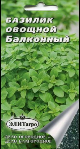 Семена Базилик Балконный овощной