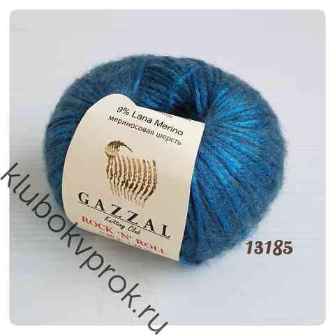 GAZZAL ROCK N ROLL 13185, Лазурный