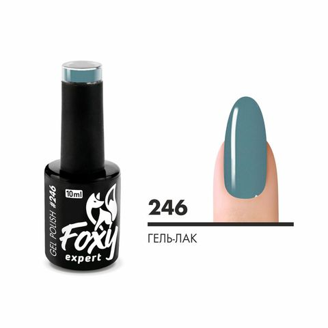 Гель-лак (Gel polish) #0246, 10 ml