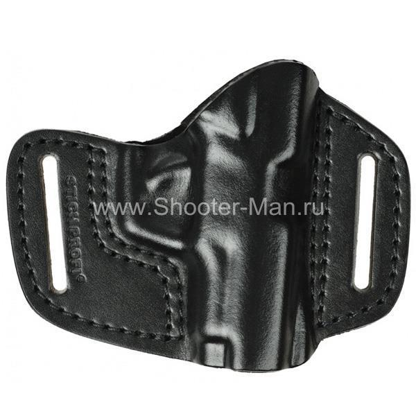 Кобура кожаная поясная для пистолета Хорхе ( модель № 19 )