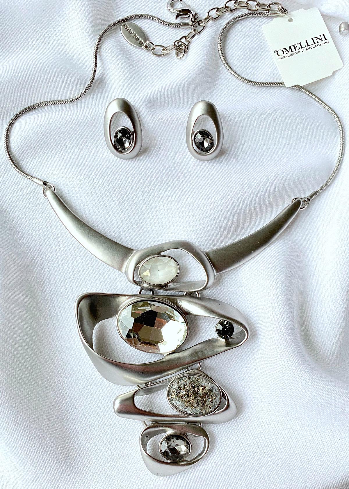 Комплект Арт Плей Мод.11 серый (акрил стекло глазурь)