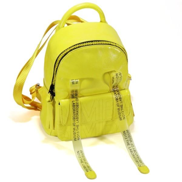 Рюкзак желтый с фурнитурой