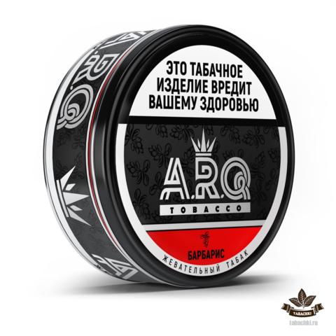 ARQ - Барбарис