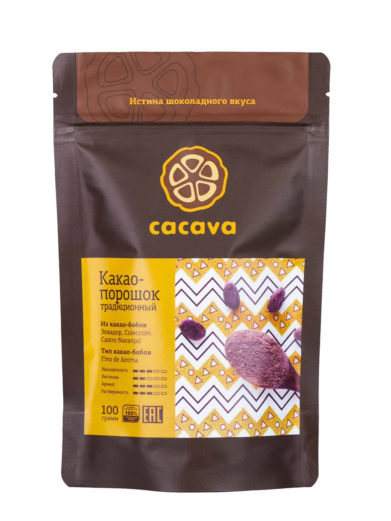 Какао-порошок Традиционный (Эквадор), упаковка 100 грамм