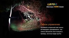 Карманный фонарь Fenix LD75C Cree XM-L2 (U2)