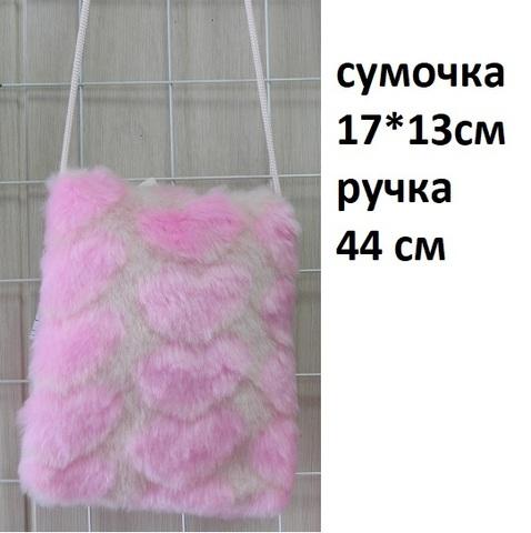Сумочка В17099/674 (ТКИ)