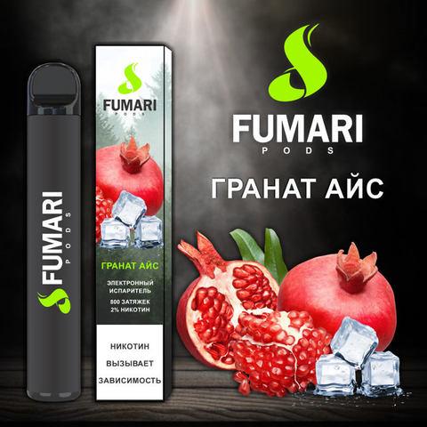 Fumari (800 затяжек) Гранат Айс