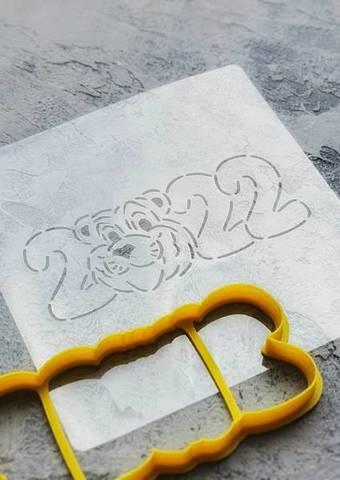 Трафарет Тигр 2022 №1