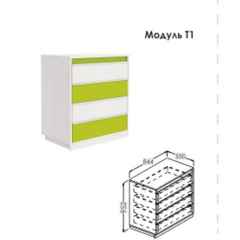 Модульная система КОЛЛЕДЖ модуль Т1 комод