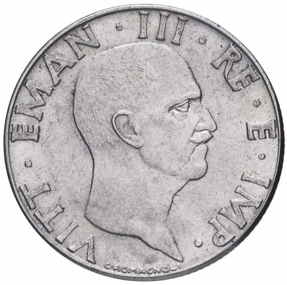 50 чентезимо. Италия. 1940-1944 год. XF