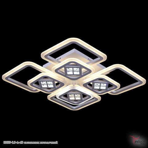 88859-0.3-4+4B светильник потолочный
