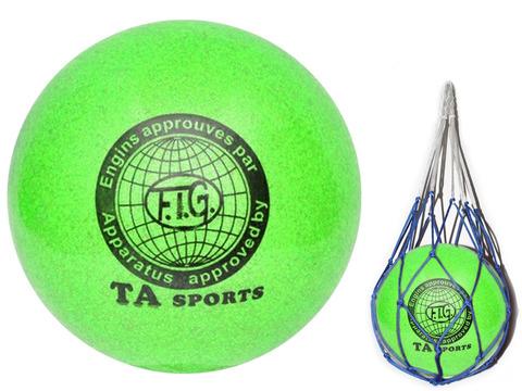 Мяч для художественной гимнастики. Диаметр 15 см. Цвет зелёный с добавлением глиттера: Т12