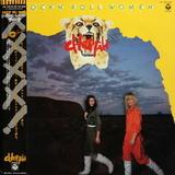 Cheetah / Rock & Roll Women (LP)