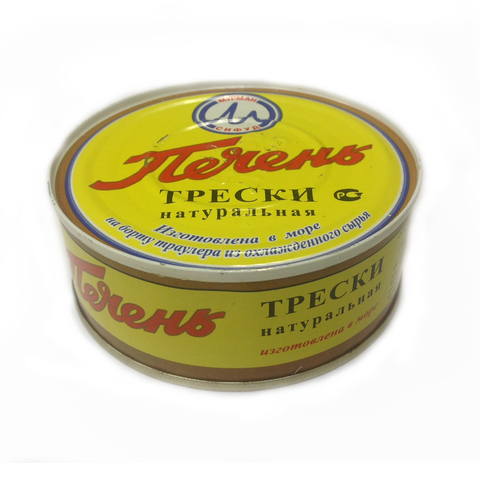 Печень трески 230 г ( изготовлена в море )