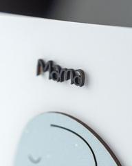 Открытка «Мама!», 10,5×14,7 см