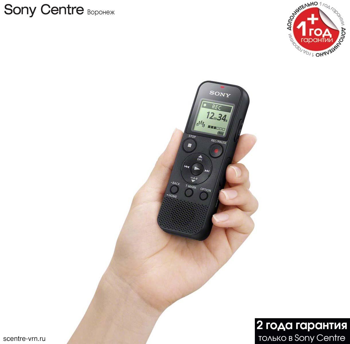 Диктофон Sony ICD-PX370 купить в официальном магазине