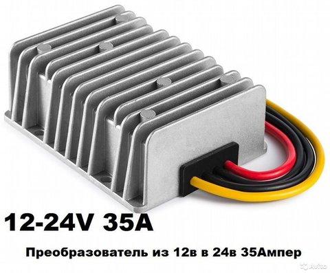 Преобразователь 12-24 с 12 вольт на 24 вольта 35а