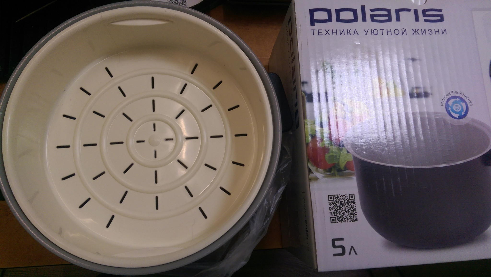 Сетка вставка для мультиварки Polaris для готовки на пару