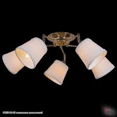 91235-5.3-05 светильник потолочный