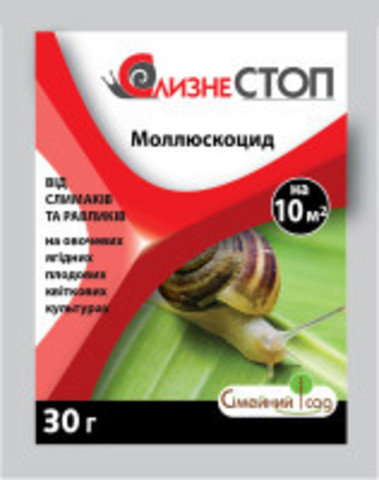 Моллюскоцид СлизнеСТОП, 30г, 10кв.м.