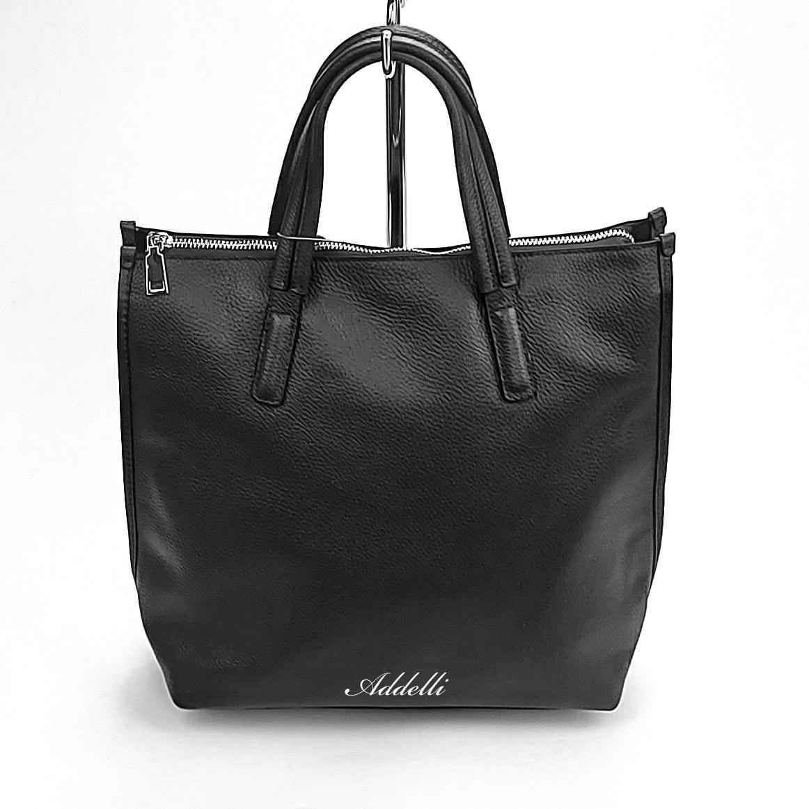 Женская сумка 92015