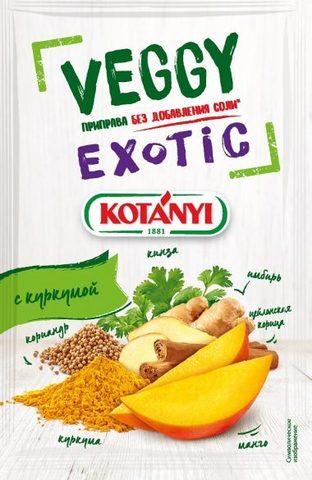 """Приправа без добавления соли """"Exotic"""" KOTANYI, пакет 20г"""