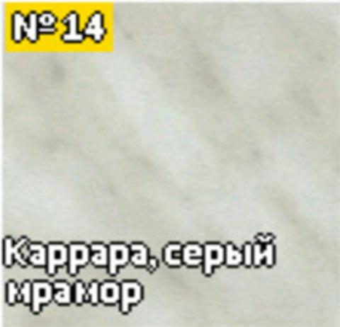 Столешница Каррара, серый мрамор