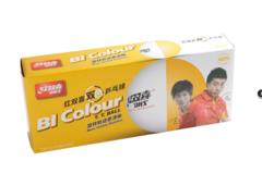 Мячи для настольного тенниса пластиковые DHS D40+ 3* (10 шт.) двухцветные