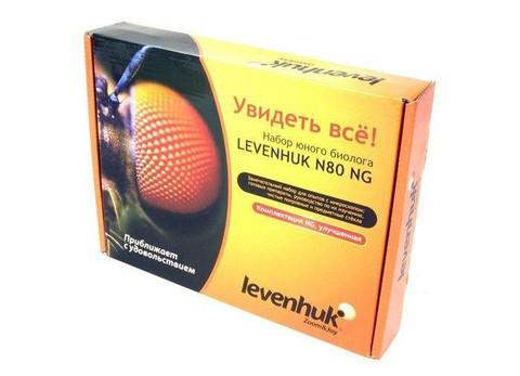 Набор микропрепаратов Levenhuk N80 NG