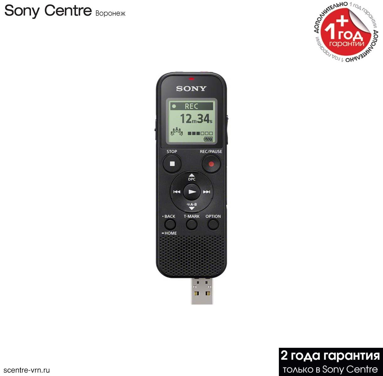 Диктофон ICD-PX370 купить в интернет-магазине Sony Centre