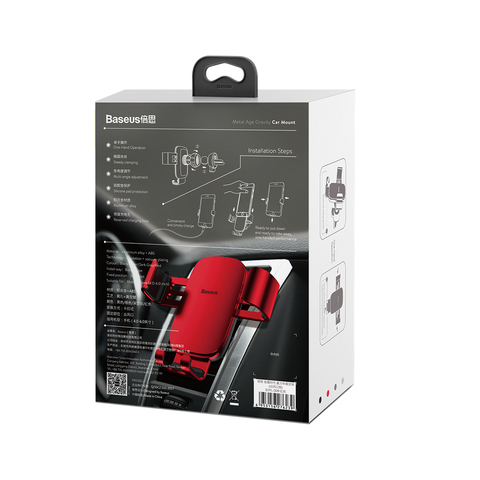 Держатель Baseus Metal Age Gravity Car Mount (Suyl-D01/D09/D0G/D0S) Red