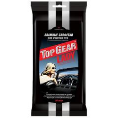 Салфетки влажные для рук Top Gear Lady (30 штук в упаковке)