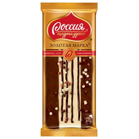 Шоколад ЗОЛОТАЯ МАРКА Дуэт в молочном 85г