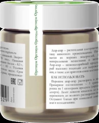 Оргтиум Агар-агар, 50 г