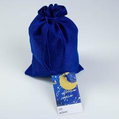 Мешок подарочный «Поздравляю!», 20 × 30 см, 1 шт.