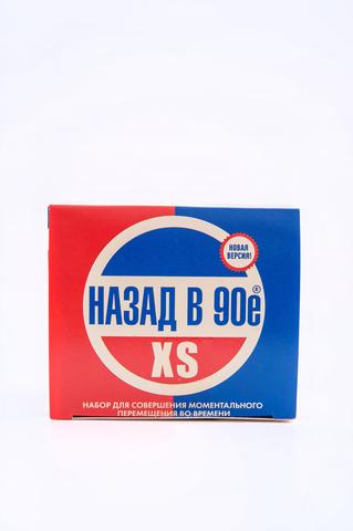 Мини набор Назад в 90е XS