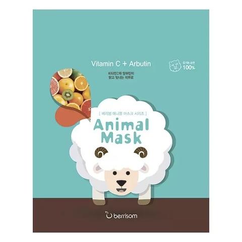 Тканевая маска для лица Berrisom с витамином С и арбутином 25 мл